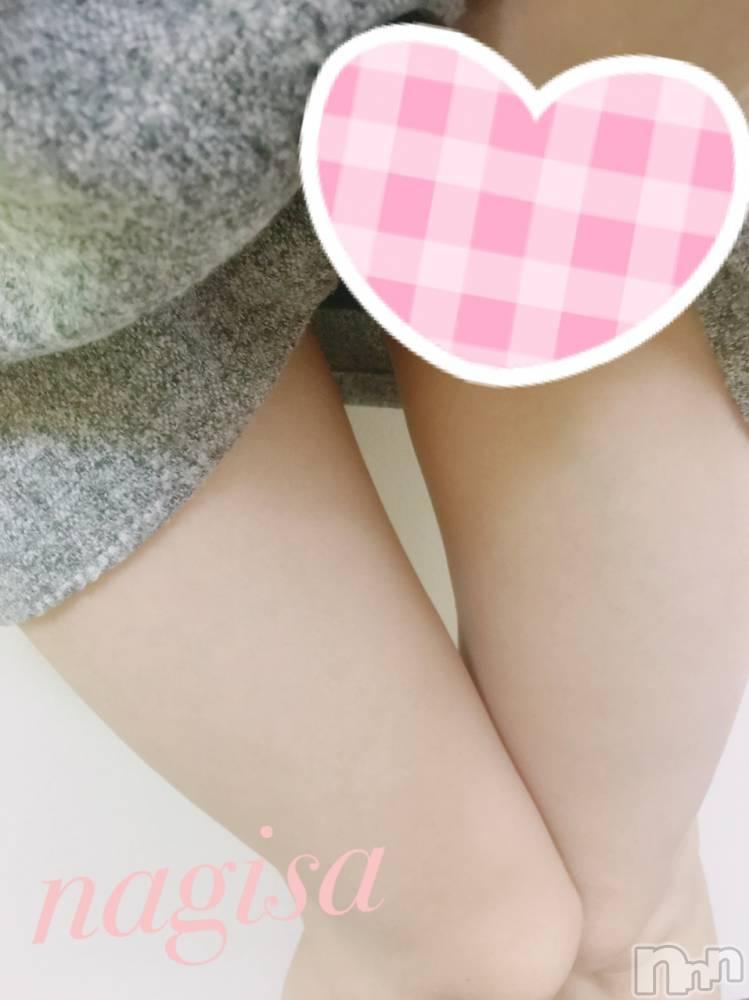 新潟デリヘルMinx(ミンクス) 渚【体験】(24)の6月17日写メブログ「出勤(*´ω`*)」