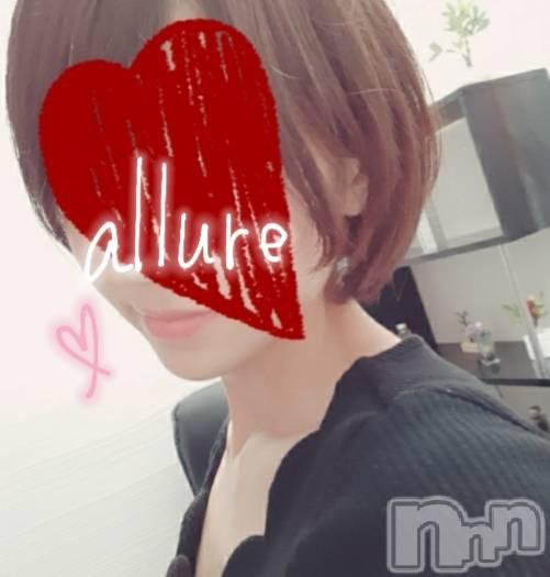 新潟東区リラクゼーションallure(アリュール) 高峰薫の9月11日写メブログ「(>_<)」