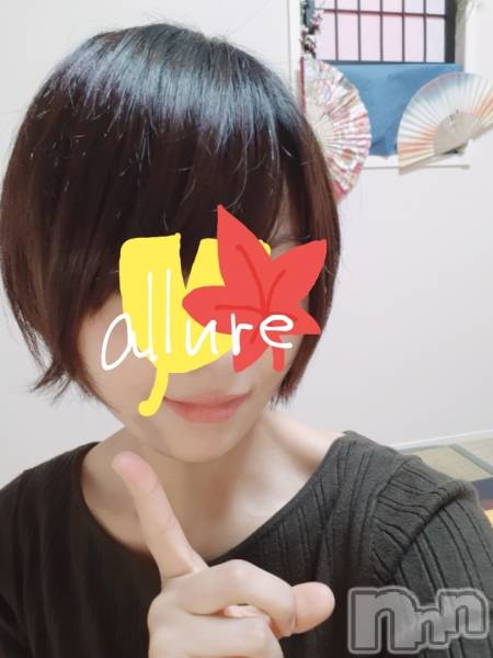 新潟東区リラクゼーションallure(アリュール) 高峰薫の9月17日写メブログ「お知らせ」