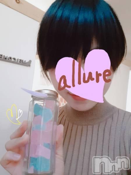 新潟東区リラクゼーションallure(アリュール) 高峰薫の2月12日写メブログ「こんにちは♡」