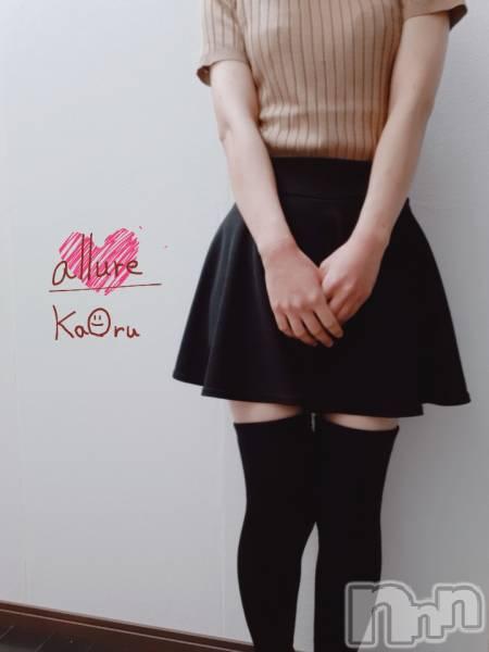 新潟東区リラクゼーションallure(アリュール) 高峰薫の2月16日写メブログ「にーはい」