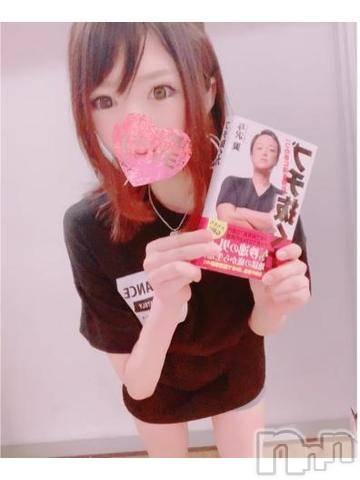 上田デリヘルBLENDA GIRLS(ブレンダガールズ) ちな☆会長(22)の8月3日写メブログ「完売したぽよ?」
