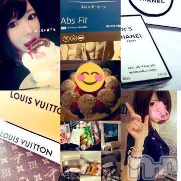 上田デリヘルBLENDA GIRLS(ブレンダガールズ) ちな☆Gカップ(22)の8月25日写メブログ「皆さまに感謝?」