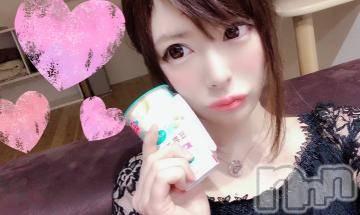上田デリヘルBLENDA GIRLS(ブレンダガールズ) ちな☆会長(22)の10月27日写メブログ「イソフラボンボンおっぱいボンボン」