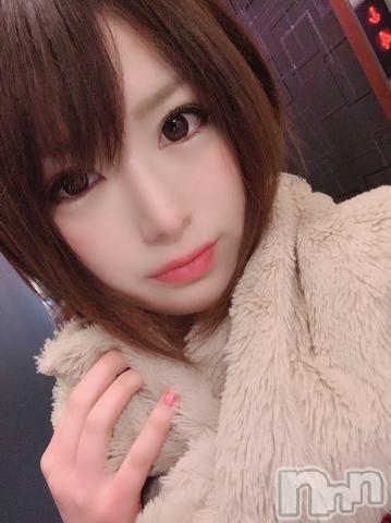上田デリヘルBLENDA GIRLS(ブレンダガールズ) ちな☆会長(22)の2019年12月4日写メブログ「緊急事態!!!」