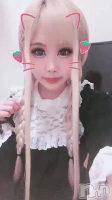 上越デリヘル LoveSelection(ラブセレクション) らむ(21)の4月23日動画「ぶりっ子動画♥」