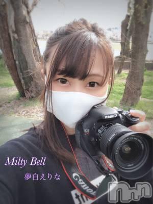 新潟メンズエステ Milty Bell ~メンズエステ~(ミルティベル) 夢白えりな★(26)の9月28日写メブログ「警察来ちゃったじゃん」