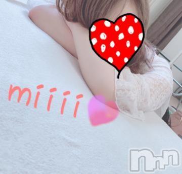 伊那デリヘルよくばりFlavor(ヨクバリフレーバー) ☆ミイ☆(24)の2019年5月17日写メブログ「※諸説あります。」