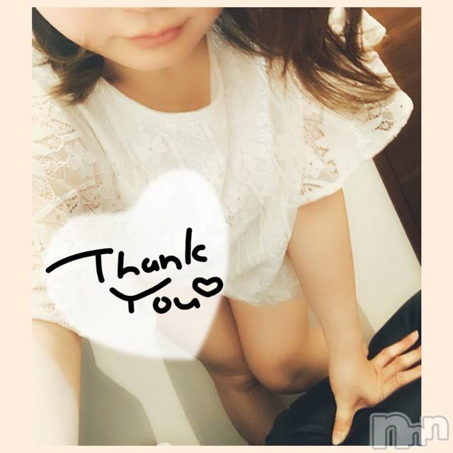 長岡人妻デリヘルmamaCELEB(ママセレブ) 体験入店 ちか(24)の8月1日写メブログ「ありがとう」