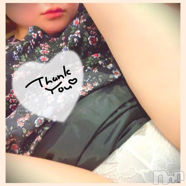 長岡人妻デリヘルmamaCELEB(ママセレブ) 【新人】ちか(24)の8月29日写メブログ「ありがとう」