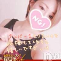 上越デリヘル HONEY(ハニー)の12月13日お店速報「いつきちゃん1000円引きです!」