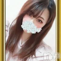 上越デリヘル HONEY(ハニー)の2月14日お店速報「500円引きチケット配布中!!」