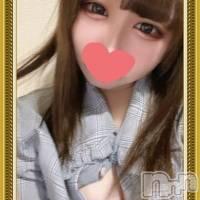 上越デリヘル HONEY(ハニー)の3月15日お店速報「500円引きチケット配布中!!」