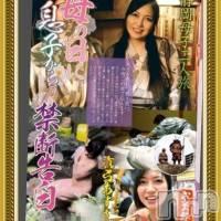 上越デリヘル HONEY(ハニー)の3月25日お店速報「500円引きチケット配布中!!」