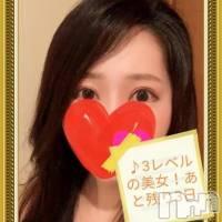 上越デリヘル HONEY(ハニー)の4月13日お店速報「速報!!りかちゃん【音符0】!!」