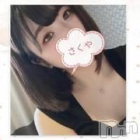 上越デリヘル HONEY(ハニー)の9月15日お店速報「本日の割引PICK UPガール!【さくや ちゃん(♪♪)】!!」