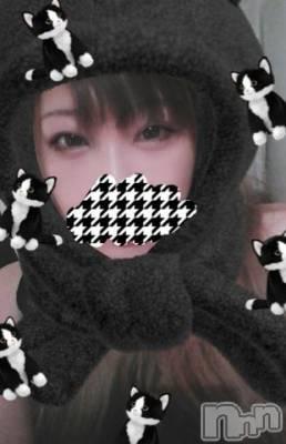 上越デリヘル HONEY(ハニー) なほみ(39)の3月17日写メブログ「久しぶりのパール」