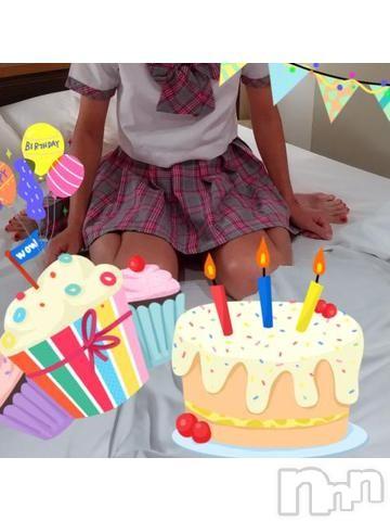 上越デリヘルHONEY(ハニー) みかこ(38)の2021年9月15日写メブログ「こんばんはわ~w」