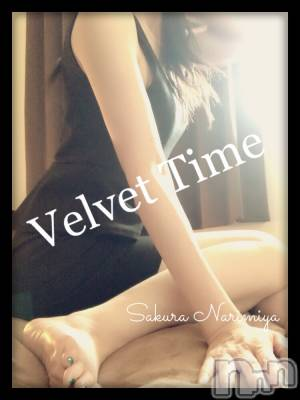 成宮さくら(39) 身長163cm。新潟中央区メンズエステ Velvet Time(ヴェルベット タイム)在籍。