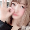 りんか(20)
