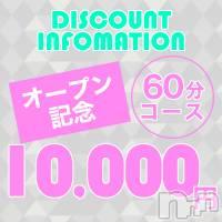 長野メンズエステ CLUB-ピアチェーレ(クラブピアチェーレ)の6月26日お店速報「オープニングイベント!開催中です!」