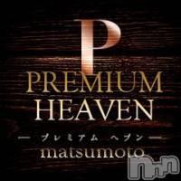 松本メンズエステ プレミアムヘブンの5月11日お店速報「只今プレオープン!+10分無料☆」