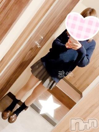 新潟手コキCECIL新潟店(セシルニイガタテン) 体験 まや(19)の2019年5月16日写メブログ「今日も」