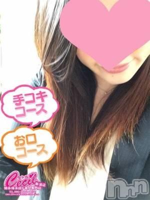 あき(26) 身長157cm、スリーサイズB85(C).W56.H80。新潟手コキ CECIL新潟店在籍。