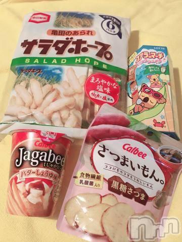 新潟ソープ本陣(ホンジン) めぐ(23)の7月30日写メブログ「昨日のお礼×2」