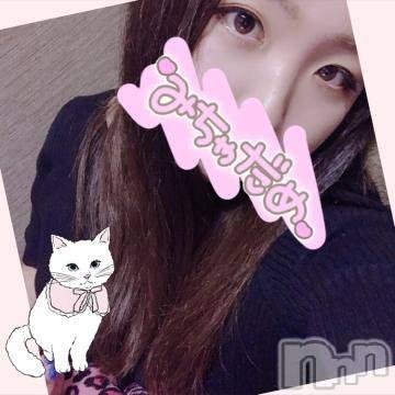 新潟ソープ本陣(ホンジン) めぐ(23)の12月8日写メブログ「( ・ω・)∩シツモーン」