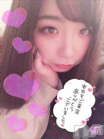 新潟ソープ本陣(ホンジン) めぐ(23)の10月22日写メブログ「お礼?」