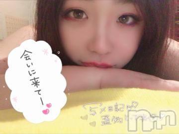 新潟ソープ本陣(ホンジン) めぐ(23)の10月23日写メブログ「お礼?」