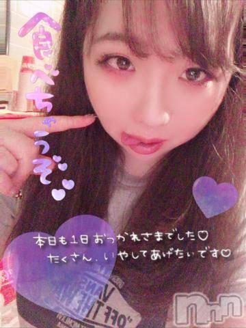 新潟ソープ本陣(ホンジン) めぐ(23)の10月23日写メブログ「(´。?ω(?ω?。`)ぎゅー?」