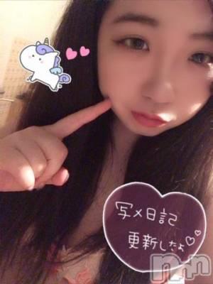 新潟ソープ 本陣(ホンジン) めぐ(23)の8月30日写メブログ「お礼?」