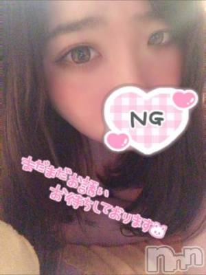 新潟ソープ 本陣(ホンジン) めぐ(23)の9月6日写メブログ「お礼?」