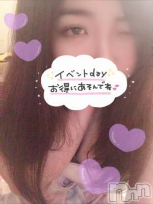 新潟ソープ 本陣(ホンジン) めぐ(23)の9月7日写メブログ「?本日のイベントDay詳細?」