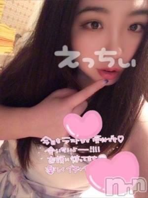 新潟ソープ 本陣(ホンジン) めぐ(23)の9月11日写メブログ「お礼?」