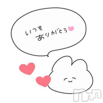 新潟ソープ 本陣(ホンジン) めぐ(23)の9月13日写メブログ「お礼?」