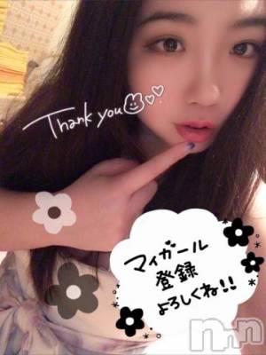 新潟ソープ 本陣(ホンジン) めぐ(23)の9月18日写メブログ「お礼?」