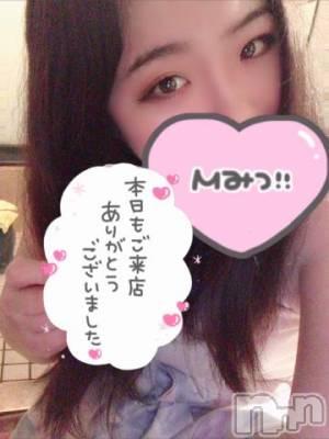 新潟ソープ 本陣(ホンジン) めぐ(23)の9月22日写メブログ「お礼?」