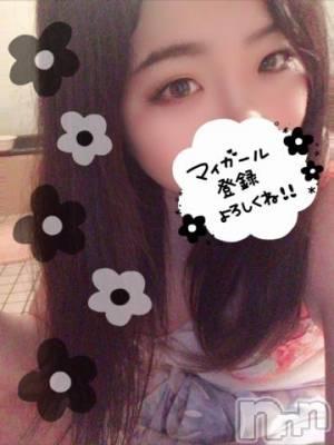 新潟ソープ 本陣(ホンジン) めぐ(23)の9月23日写メブログ「お礼?」
