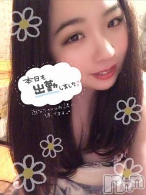 新潟ソープ 本陣(ホンジン) めぐ(23)の9月25日写メブログ「おはよう??」