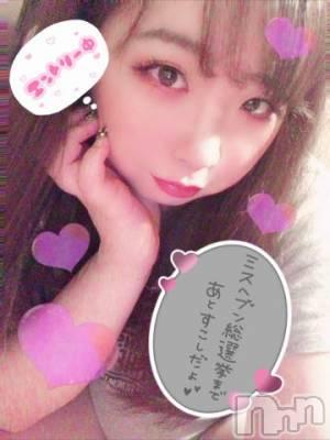 新潟ソープ 本陣(ホンジン) めぐ(23)の11月1日写メブログ「お礼?」