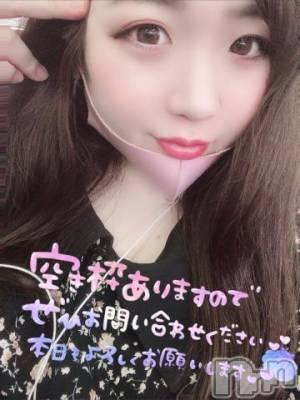 新潟ソープ 本陣(ホンジン) めぐ(23)の9月16日写メブログ「お礼?」