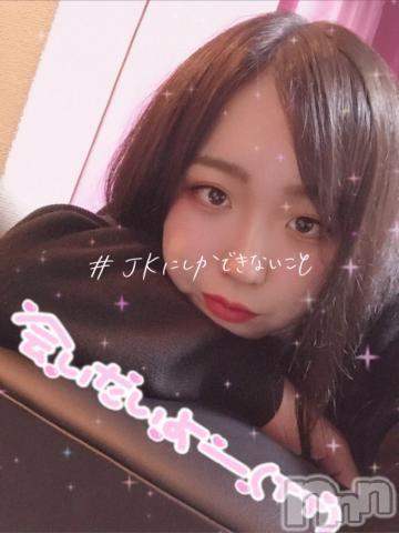 新潟ソープ本陣(ホンジン) めぐ(23)の2020年5月23日写メブログ「お礼?」