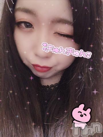 新潟ソープ本陣(ホンジン) めぐ(23)の2020年5月24日写メブログ「お礼??」