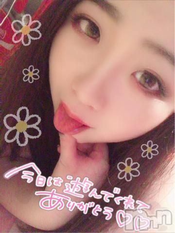 新潟ソープ本陣(ホンジン) めぐ(23)の2020年9月16日写メブログ「お礼?」