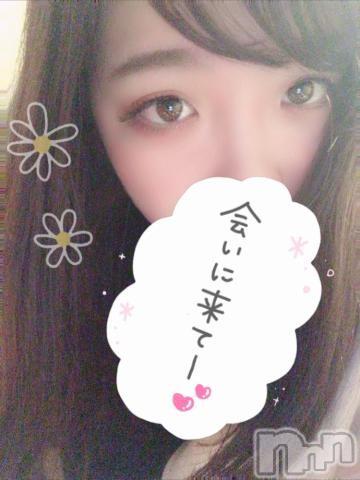 新潟ソープ本陣(ホンジン) めぐ(23)の2020年10月18日写メブログ「おはよう??」