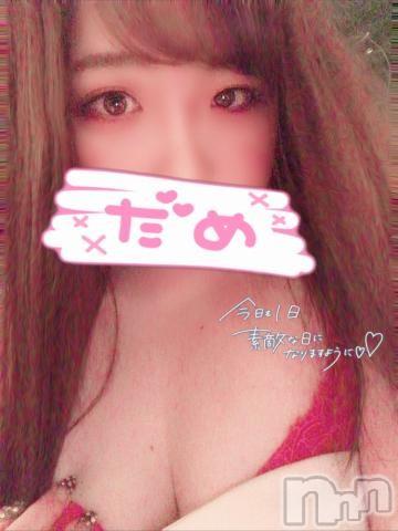 新潟ソープ本陣(ホンジン) めぐ(23)の2020年10月18日写メブログ「お礼?」