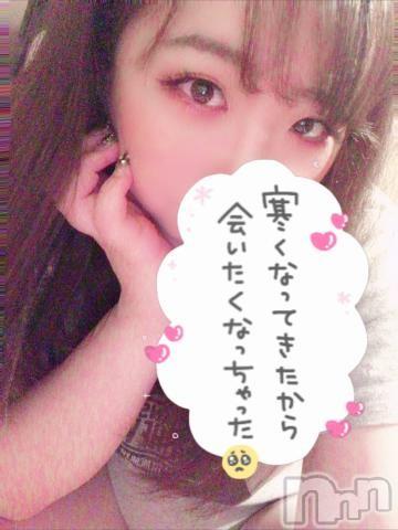新潟ソープ本陣(ホンジン) めぐ(23)の2020年10月18日写メブログ「明日は!!?!!?!!」